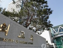 韓国政府「日本さん、裁判所は抑えたんでそろそろ支援頼むわ」⇒ 日本「そもそも裁判にしてる時点でおかしいと思え」⇒ 韓国「」