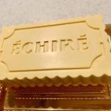 エシレのバターケーキをもらった指原莉乃が大興奮w