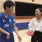 『真央が行く!のパラ卓球 垣田さん 熊本県の強化指定選手に』の画像