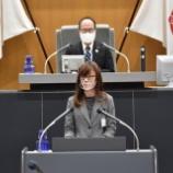 『岡崎市議会12月定例会が閉会。2回目の討論を行いました!』の画像