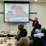 『日本政策金融公庫「創業フォローアップセミナー」で講演しました』の画像