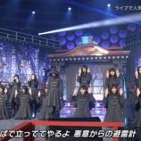 『【欅坂46】まさかの選曲!!ベストヒット歌謡祭『避雷針』を披露!!キャプチャまとめ!!!』の画像