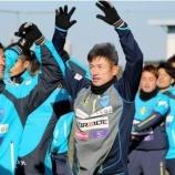 『横浜FCカズ、チーム練習に合流「50歳ですけど若々しく、若いディフェンダーに向かっていきたい」』の画像