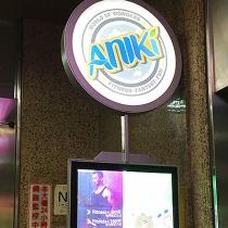 台湾 ゲイ 体験談 aniki