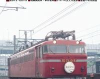 『Rail No.76  10月21日(木)発売』の画像
