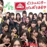 『【乃木坂46】乃木坂メンバー『わちゃわちゃ画像選手権』wwwwww』の画像