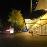 『アジアの旅 ~【ソフィテルアンバサダーホテル ソウル】』の画像