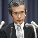 『財務省事務次官の上級国民の矢野康治様が、緊縮で国民を殺したくてうずうずしている』の画像