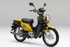 【バイク】ホンダ クロスカブ、リード125、CBR125R、ズーマーX、グロムの発売日をまとめて発表
