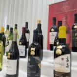 『【審査結果発表】日本ワインコンクール2019 21品が金賞受賞!』の画像