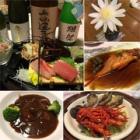 『獺祭等外23、スパークリング、紀土 無量山、久保田 萬寿 無濾過生原酒で地魚』の画像