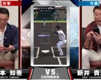 【画像】新井貴浩(42)さん、ゲームやるだけで面白い