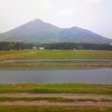 『故郷の山に向こうて』の画像
