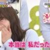 NMB渋谷凪咲が劇場公演中に強烈に臭いオナラをしたらメンバーとファンが騒然となり責任を市川美織になすりつけたwww