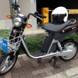 『ヤマハの電動バイク「EC-03」をレンタルして、磐田市内を散策してきた!』の画像