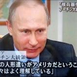『ロシアも所詮アメリカの犬に過ぎない。』の画像
