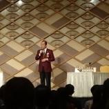 『「ソムリエのサービス」 講師田崎真也氏のセミナーをまとめるよ』の画像