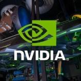 『【朗報】一生一緒にエヌビディア!インテルを抜きアメリカ半導体業界トップに。』の画像