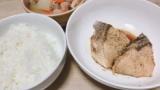 ワイガチニートが作ったこの「今が旬 絶品寒ブリ定食」にいくら払える?(※画像あり)