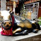 『京都旅行2017:錦天満宮で牛と遭遇w』の画像