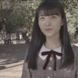 『【乃木坂46】4期生 金川紗耶の出身地が『北海道県』出身になってるんだがwwwwww』の画像