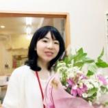 『スタッフまみちゃん♡お誕生日おめでとう♪』の画像