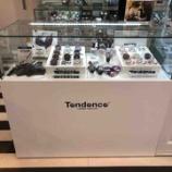 『【TENDENCE】商品数強化中!!』の画像