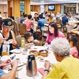 『【香港最新情報】「コロナ制限緩和で、「父の日」の売上げ3億ドル」』の画像