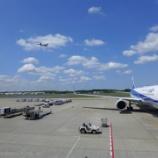 『チェコ旅行記2 プライオリティパスで成田空港のラウンジを初体験』の画像