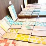 『心が伝わる小さな手紙用品店*HoneyStyle*さん、戸田公園駅近くに開店されました!』の画像