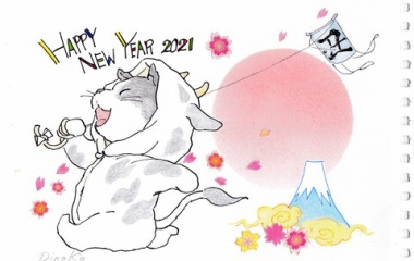 『2021年【丑年の年賀状】身近な文房具で描く可愛いイラストの年賀状』の画像