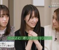 【欅坂46】坂道TVの坂道キャプテントーク良かった