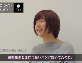 【画像・動画】AV女優・紗倉まなの陰毛脱毛映像がエロすぎwwwwwwwww