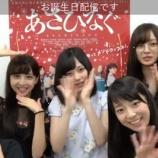 『【乃木坂46】乃木坂SHOWROOMの『配信方法』が判明!これはコメント見辛いだろ・・・』の画像