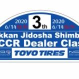『TOYOTIRES NCCR2020舞洲-滋賀(6/14sun) 懇親会 抽選&ジャンケン』の画像