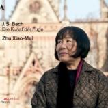 『シュウ・シャオメイ2014年北京リサイタルの会場雰囲気がいい感じ』の画像