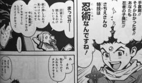 【漫画】  鳥山明 と 桂正和 の伝説級のクリエイター二人が、驚くべきコラボレーション漫画をだしたぞ!  海外の反応