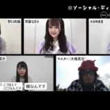 『[イコラブ] 5月27日 TVK『関内デビル』(大谷・齊藤な・野口・瀧脇)実況など…』の画像