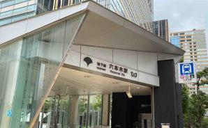 東京23区民が選ぶ住みやすい街