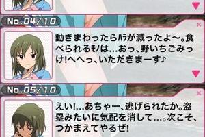 【グリマス】昴プライベートレッスンLV20-