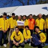 『久しぶりのボランティア活動☆~洞爺湖マラソンにて鍼灸ケアステーションを設営しました!~』の画像