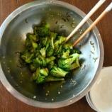 『ブロッコリーの塩昆布和えで美味しくスーパーフードを頂こう』の画像