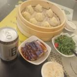 『杭州小籠湯包は小籠包以外もウマイ‼』の画像