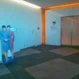 『成田空港 第2ターミナル チャイナエアライン 「ダイナスティ・ラウンジ」』の画像
