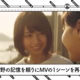 『【乃木坂46】メンバーの口から『橋本奈々未』の名前が!!!!』の画像