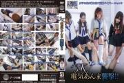 PTM-028 JK電気あんま襲撃!!