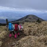 『佐賀の名山「天山」へ登りました』の画像
