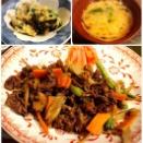 牛肉とごぼうのオイスター炒め ニラともやしの卵とじ 味噌汁各種 サバパスタ 白菜と豚肉のコンソメバター 他 #gohan