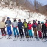 『武尊スキーキャンプ 〜1月3連休〜』の画像