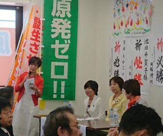 新潟知事選の池田ちかこ、園児を利用する地方公務員法違反で市長が緊急謝罪会見 まだ判断力のない子供を利用…